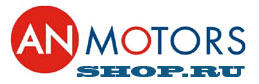 AN-MOTORS SHOP